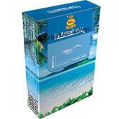 Tabák do vodní dýmky Al Fakher - Fresh....!, 50g